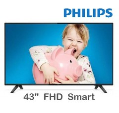 "Led 43"" PHILIPS 43PFG5813/77. FHD. Smart TV"