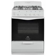 Cocina 57.6 cm. ORMAY MAXI Blanca Multigás